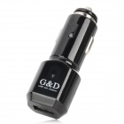 Stylish Car Cigarette Powered Charging Adapter Charger for Cell Phone - Black (12~24V)