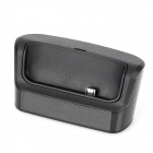 Stylish Charging Docking Station w/ USB Cable for HTC One M7 - Black
