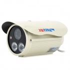XuYing TS-8878CH-BAISE IR DSP CCD Video Camera w/ 2-IR LED - White + Blue + Red