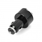 Compact Dual USB Output Car Charger w/ Flip-out Pull Ring for Iphone / Ipad / Ipod + More - Black