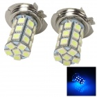 LY313 H7 8W 324lm 490nm 27-SMD 5050 LED Ice Blue Light Car Foglight / Daytime Running Light - (12V)