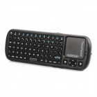 SEENDA Mini Handheld Rechargeable 2.4G Wireless Keyboard w/ IR RC & Backlight & Touchpad (2 x AAA)