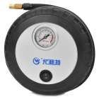 Mini Car Air Pump Compressor - Black + Silver