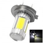 HJ-M1305 H7 5W 600lm 6000K White Car Light w/ 4 x COB LEDs + 1 x CREE XP-E - Silver (12~30V)