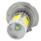 HJ-M1305 H7 5W 600lm 6000K Branco Car Light w LEDs / 4 x COB + 1 x CREE XP-E - Prata (12 ~ 30V)