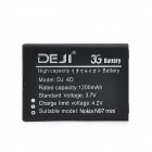 DEJI DJ-BL-4D 3.7V 1200mAh Lithium-ion Battery for Nokia N97 Mini / N8 / E5 / E7 - Black