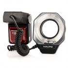 Emoblitz DRF14C Autofocus TTL Digital Macro Ring Flash Speedlite for Canon E-TTL II - Black