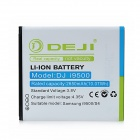 DEJI DJ-I9500 3.8V 2650mAh Lithium-ion Battery for Samsung i9500 - Black