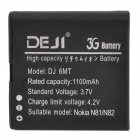 DEJI DJ-BP-6MT Replacement 1100mAh Li-ion Battery for Nokia 6720C / E51 / N81 / N82 / N82-8G - Black