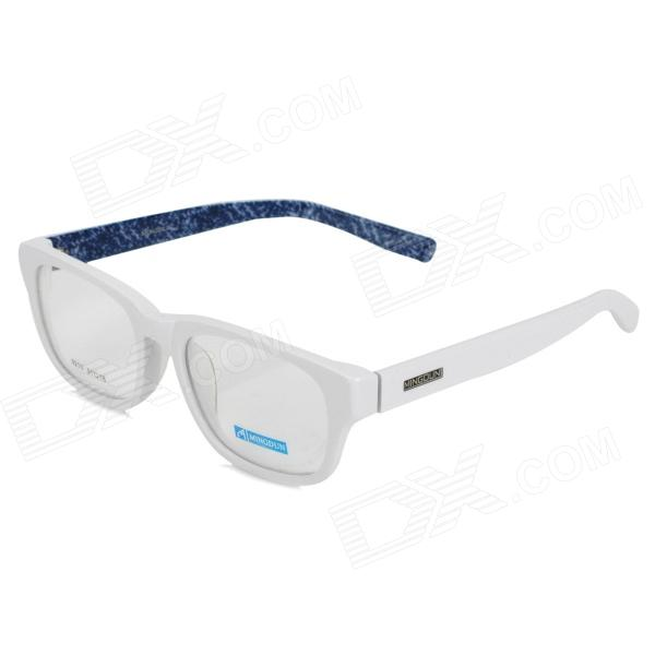 купить MINGDUN 9213 Fashion Plain Glasses Frame for Myopia - White + Blue недорого