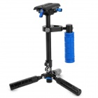 "EOSCN Aluminum Alloy 1/4"" Tripod Stabilizer for SLR / DV Camera - Black"