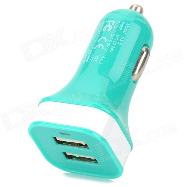 MOMAX Convenient Universal Dual Female USB Output Car Charger for Cellphone - Green momax зарядное устройство сетевое momax u bull 4 usb 5а голубой