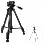 VCT-668 Portable Digital / DV Camera Tripod w/ Bag - Black