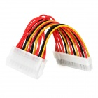 20-Pin to 24-Pin Power Adapter Cable for Motherboard - Multicolored (10cm)