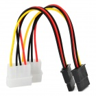 SATA 15-Pin to Type-D 4-Pin IDE Serial Power Cable - Multicolored (15cm / 2 PCS)