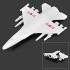 16-1 Airplane Style USB 2.0 Flash Drive - White (16GB)
