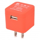 Baolongxing BL-008 Mini Portable Female USB 2.0 Output US Plug Power Adapter - Red (100~240V)