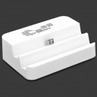 Universal Micro USB Charging & Data Sync Station for Samsung / HTC / Nokia + More - White