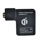 Portable QI Standard Wireless Charger Receiver for Samsung Galaxy S4 i9500 - Black