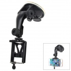Universal Car Holder w/ Back Support + Lengthen Suction Cup for Cellphones / Digital Cameras - Black