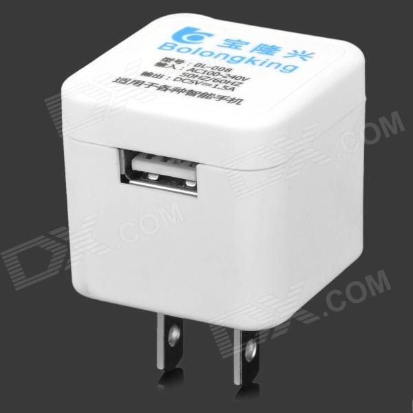 Baolongxing BL-008 Mini Portable Female USB 2.0 Output US Plug Power Adapter - White (100~240V)