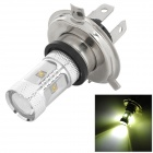 H4-18W H4 18W 550lm 6500K 6-3535 SMD LED White Light Car Foglight - Silver (9~24V)