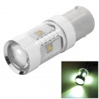 1156-15W 1156 15W 550lm 6500K 6-3535 SMD LED White Light Car Bulb - Silver (9~24V)