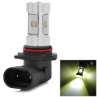 9006-18W 9006 18W 360lm 6500K 6-3535 SMD LED White Light Car Foglight - Silver + Black (9~24V)