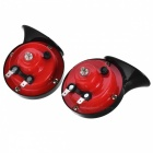 Universal Dual-Band Frequency Car Snail Estilo Signal Horns (12V / 2 PCS)