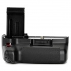 ABS 7.2V Li-ion Batteries Vertical Hold Grip w/ Remote Control for Canon 100D - Black