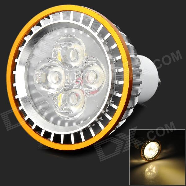 GU10 4W 70lm 3500K Warm White 4-LED Spot Light - Silver + Golden (220V)