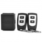 VGG08 12V 315MHz 2-CH Wireless Remote Switch w/ Remote Controls - Black