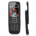 "Samsung E250 GSM Slide Phone w/ 1.8"" Screen, Triple-Band, Bluetooth and Single-SIM - Black"
