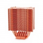 PCCOOLER Oceaner Pure Copper CPU Cooling Heat Sink Fan - Red Copper