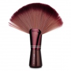 MEGAGA Multifunction Cosmetic Makeup Nylon Fiber Fan Brush Powder Brush - Brown