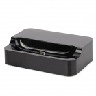 Multifunctional Sync / Charging Dock Station Stand w/ USB Cable for Samsung Galaxy S4 i9500 - Black