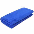 Magic Car Washing Cleaning Cloth - Blue + Grey