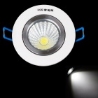 Resch Dayton LSD-COB-G251-6400K 5W 475~525lm 6400K COB LED White Ceiling Light - White + Silver