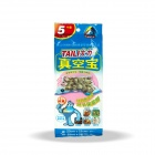 TAILI SP010 Vacuum Storage Bags for Food Set - Transparent (5PCS)