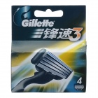 Genuine Gillette 82152657 Replacement 3-Blade Razor Cartridge - Black + Blue (4 PCS)