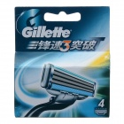 Genuine Gillette 82152654 Replacement 3-Blade Razor Cartridge - Green + Blue + Grey (4 PCS)
