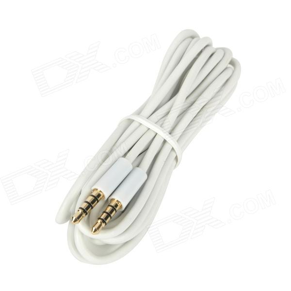 4-Conductor 3.5mm Male to Male Audio Connection Cable - White (300cm)