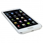 "N7189 Quad-Core Android 4.2.1 WCDMA Bar Phone w/ 5.3"" IPS, Wi-Fi, GPS and Dual-SIM - White"