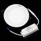Resch Dayton P01-9W-6400K 9W 855~945lm 6400K White Ceiling Light - White + Silver