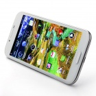"N7100 Quad-Core Android 4.2.1 WCDMA Smartphone w/ 5.3"" Capacitive Screen, Wi-Fi and GPS - White"