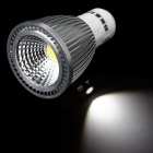 Resch Dayton COB-7W-522 G5.3 MR16 7W 560~730lm 6400K COB LED White Light Bulb - Silver + White