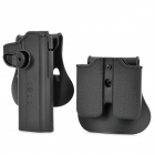 Tactical Military Gun Pistol Holster + Magazine Case for 1911 - Black