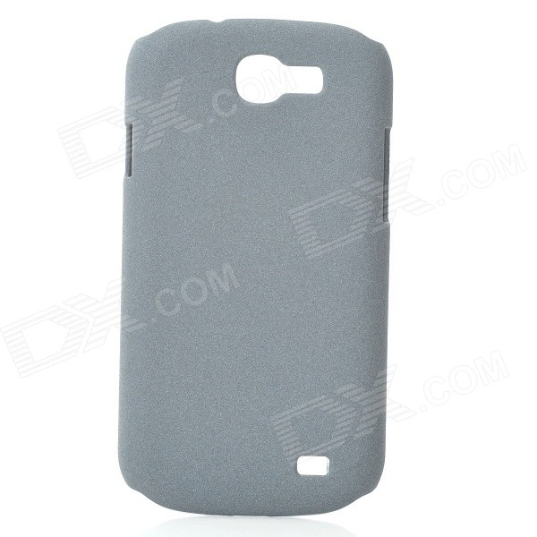 Protective Quicksand PC Back Case for Samsung Galaxy Express i8730 - Grey