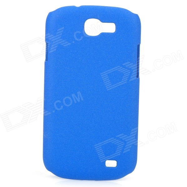 Protective Quicksand Hard PC Back Case for Samsung Galaxy Express i8730 - Dark Blue protective frosted abs back case for samsung galaxy express i8730 white