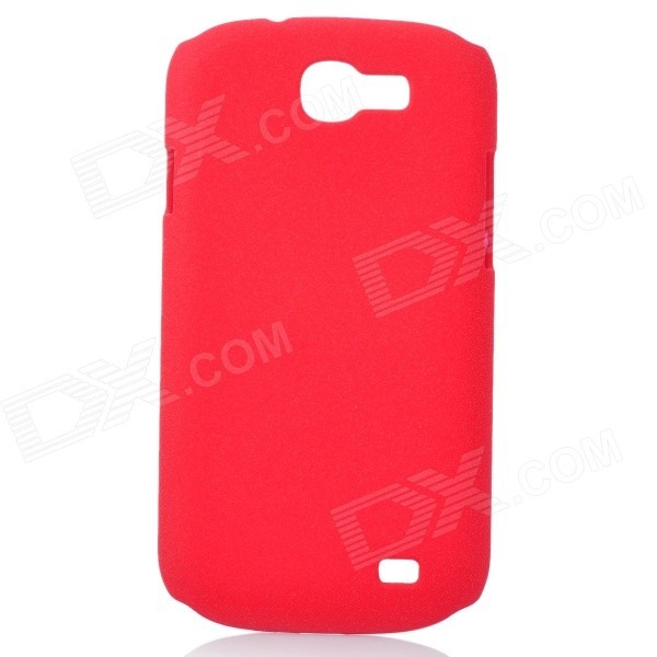 Protective Quicksand PC Back Case for Samsung Galaxy Express i8730 - Red ui 660v ith 25a 12 terminals 3 positions latching rotary changeover cam switch